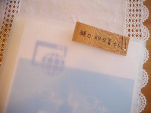 ファイル付きのレジュメ。名札は木の紙!こだわりと心遣いがうれしい。