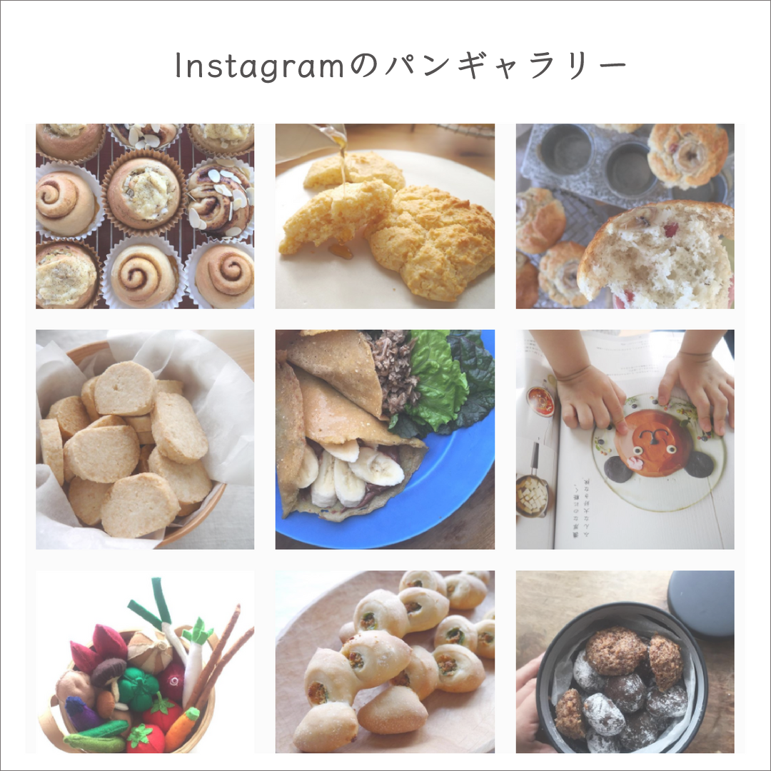 Instagram-page